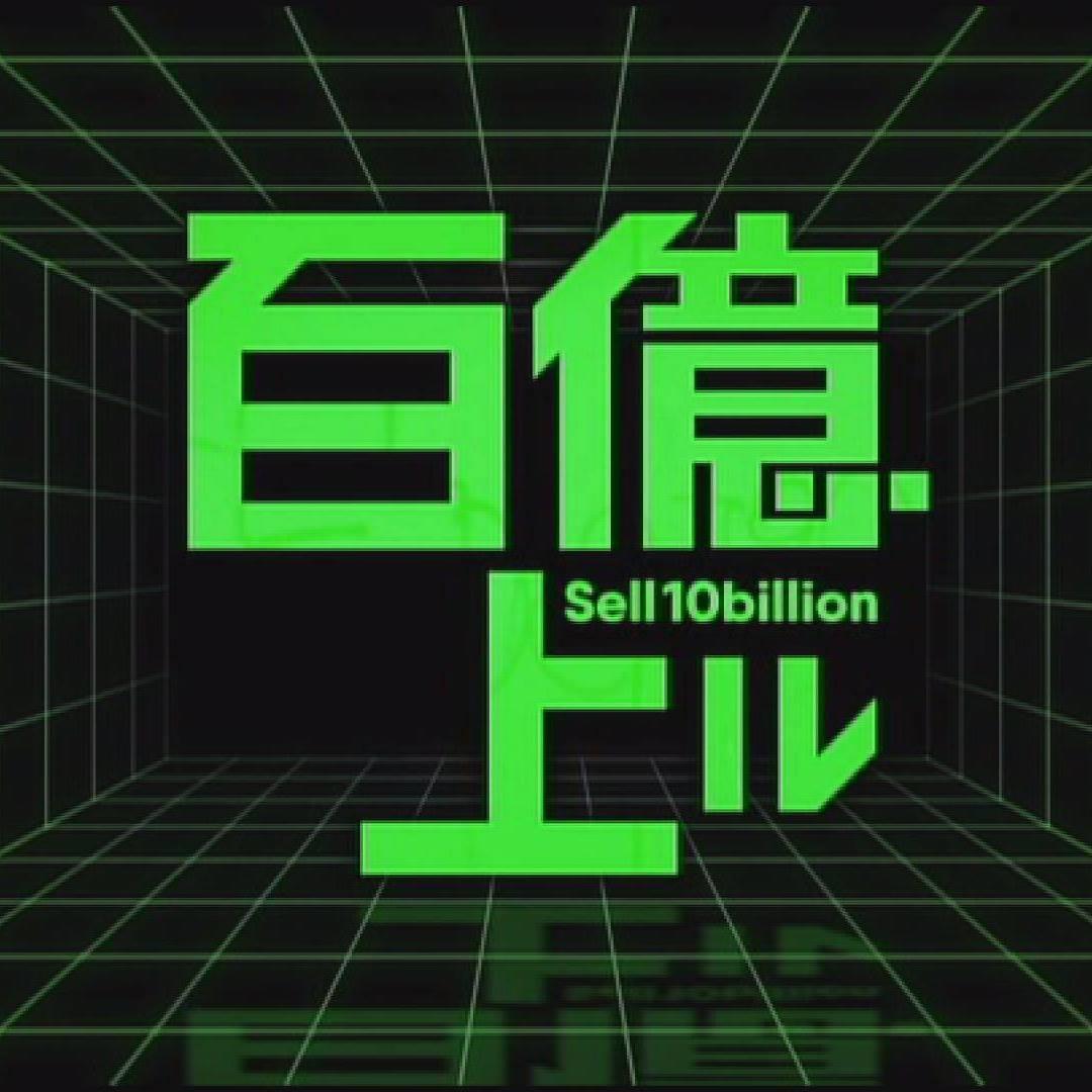 読売テレビ「100億上ル」に出演しました!画像